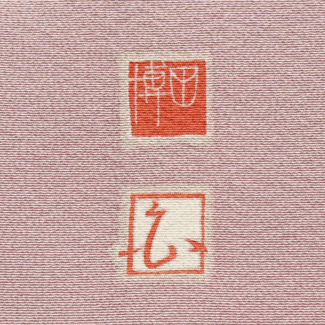 ホ3875
